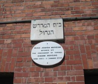 irish-jewish-museum
